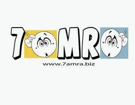 #18 cho Design Sarcastic logo bởi zelimirtrujic