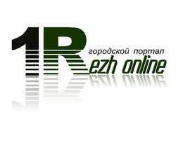 Nro 88 kilpailuun Разработка логотипа для городского портала käyttäjältä vipmiks