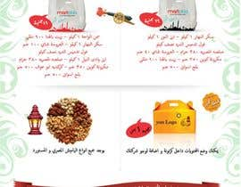 #2 for Design a Banner for ramadan bags af vendyvw