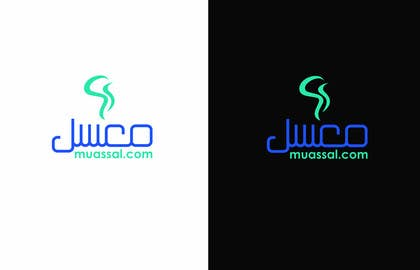 #35 cho Arabic logo for company selling electronic shisha bởi hassan22as