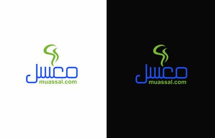 #39 cho Arabic logo for company selling electronic shisha bởi hassan22as