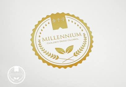 Nro 51 kilpailuun MGSG Logo Design käyttäjältä eugentita