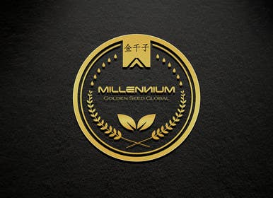 Nro 72 kilpailuun MGSG Logo Design käyttäjältä eugentita