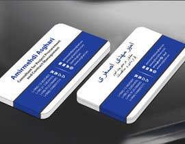 #5 untuk Design  Business Cards for Amirmehdi Asghari oleh mamun313