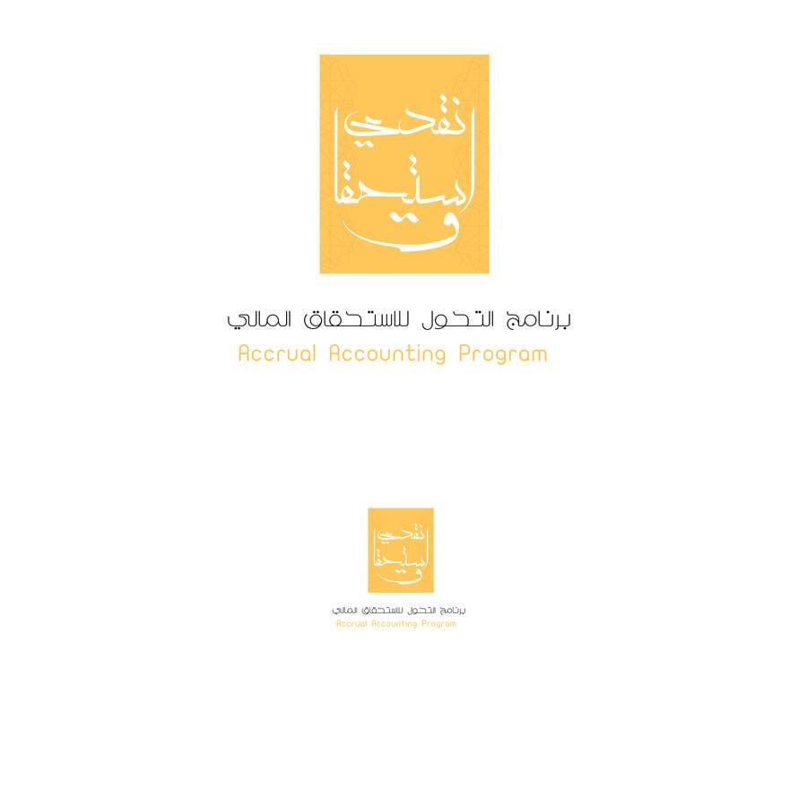 Penyertaan Peraduan #72 untuk Design a Logo for a financial system
