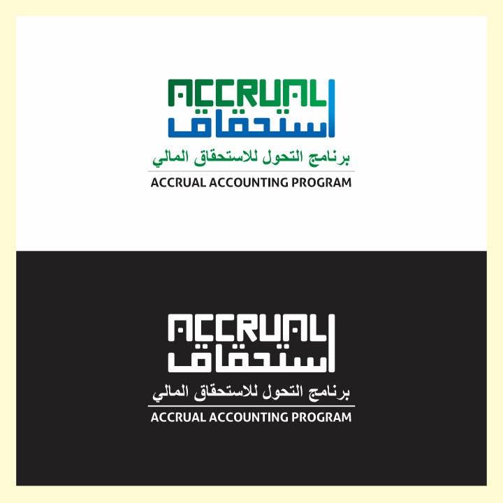 Penyertaan Peraduan #62 untuk Design a Logo for a financial system