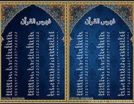 Nro 8 kilpailuun Quran Index käyttäjältä engrsiraj