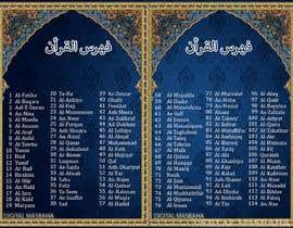 Nro 9 kilpailuun Quran Index käyttäjältä engrsiraj
