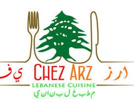 #12 for Design a Logo for a Lebanese Restaurant by Mustafawadiwala