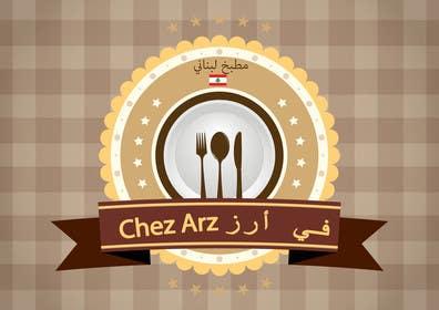 #21 cho Design a Logo for a Lebanese Restaurant bởi ramiessef