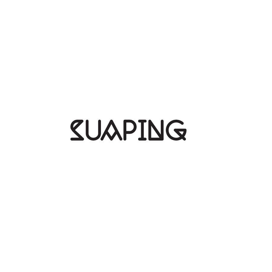 Inscrição nº 78 do Concurso para Design a Logo for SUAPING