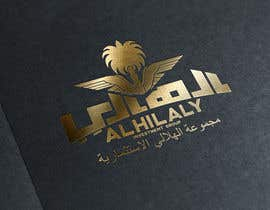 #65 for Design a Logo for ALHILALY INVESTMENT GROUP by beckseve