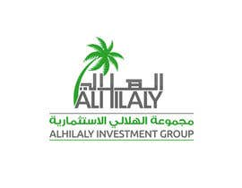#75 for Design a Logo for ALHILALY INVESTMENT GROUP by HamDES