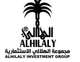 #51 for Design a Logo for ALHILALY INVESTMENT GROUP by hicherazza