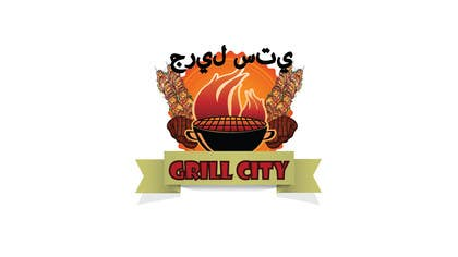 #30 cho Design a Logo for Grilled Food Restaurant bởi selinayilmaz1