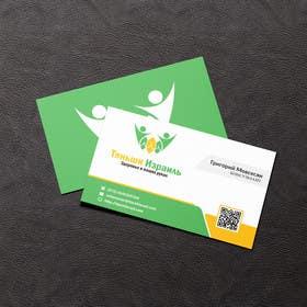rzr9 tarafından Design Business Cards for my website için no 142