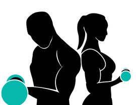 Nro 15 kilpailuun 2 Silhouette Figures käyttäjältä cpowell7