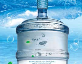 #30 for Design poster with the given Bottled water psd by patricashokrayen