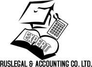 Graphic Design Contest Entry #13 for Design a Logo for LAW firm and ACCOUNTING