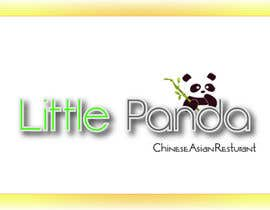 #32 для A Panda Logo Design for Chinese Restaurant от adneen02