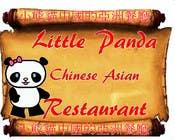 Graphic Design Inscrição do Concurso Nº67 para A Panda Logo Design for Chinese Restaurant