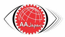 Logo Design Konkurrenceindlæg #75 for Refreshing the logo of a used Japanese car exporter company