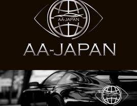 Ameliajackson786 tarafından Refreshing the logo of a used Japanese car exporter company için no 182