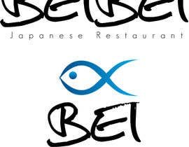 bfusilier tarafından Design a Logo for a high end Japanese restaurant için no 75