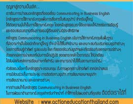 #3 cho Design a Flyer in Thai for a Language Development Centre bởi atomdomo