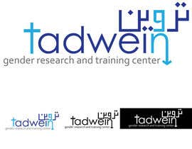 #17 untuk Design a Logo for a Gender Research and Training Center oleh rizwansaeed7