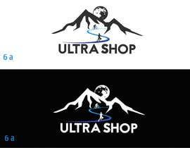 #87 cho Design our company logo bởi aleksandra10
