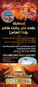 #1 untuk Design a Roll-up Banner for Yacht Cruise in Ramadan oleh yaris196