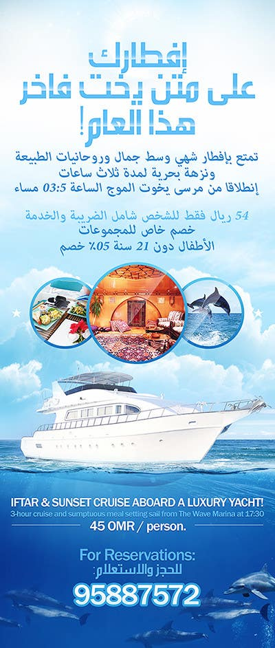Kilpailutyö #3 kilpailussa Design a Roll-up Banner for Yacht Cruise in Ramadan