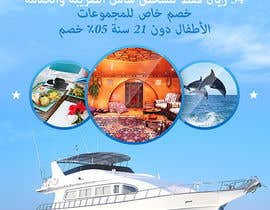 #6 untuk Design a Roll-up Banner for Yacht Cruise in Ramadan oleh hirurgdesign