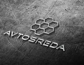 #38 untuk Разработка логотипа for avtosreda.com oleh mdrassiwala52