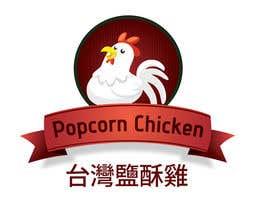 Nro 10 kilpailuun Design a Logo for my new small restaurant käyttäjältä PopescuBogdan