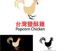 #42 for Design a Logo for my new small restaurant by balhashki