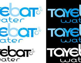 #89 cho Design a Logo for Tayebat water bởi CrownDesign