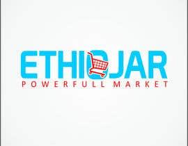 #7 untuk Design a Logo for Ethiojar oleh eriknanda97