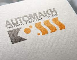 ITMOillustrator tarafından Design a Logo for drilling company için no 58