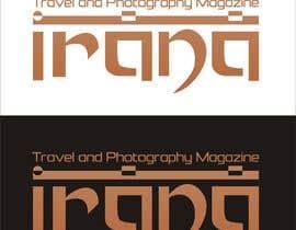 #36 for Irana Magazine Logo by BlajTeodorMarius