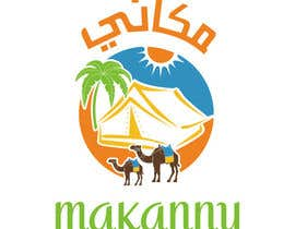 #20 for Design a Logo for MAKANNY by balhashki
