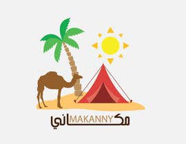 #8 for Design a Logo for MAKANNY by mayoo7a