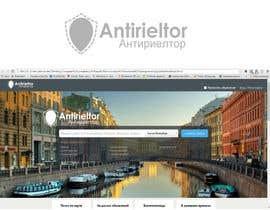 Nro 30 kilpailuun Design a Logo for Antirieltor käyttäjältä Pedro1973