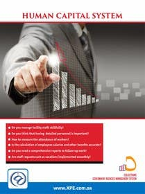 #6 untuk Re-Design of Human Capital System Brochure oleh jayantiwork