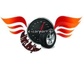 Nro 31 kilpailuun Design a Logo for Car Accessories Website Eshop käyttäjältä monee91