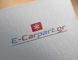 #30 untuk Design a Logo for Car Accessories Website Eshop oleh scchowdhury