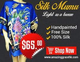 Nro 3 kilpailuun Silk MuMu Kimonos käyttäjältä nguruzzdng