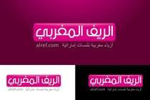 Graphic Design Inscrição do Concurso Nº160 para Arabic Logo Design for luxury ladies fashion shop