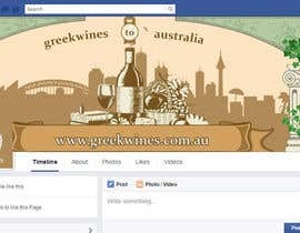 #10 untuk Design a Facebook landing page for  Greek wine oleh leandeganos